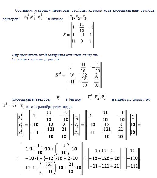 видеоуроки по физике решение задач 7 класс