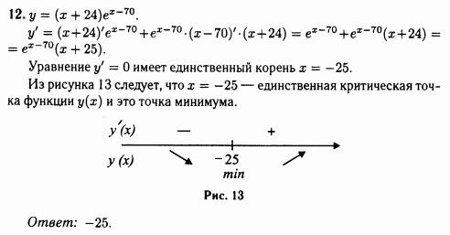 Решение задачу с функцией и точкой задачи с циклами на паскале с решениями