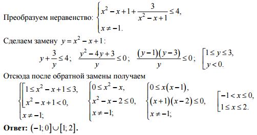 Решение задачи решите неравенство химические задачи с решениями 8 класс