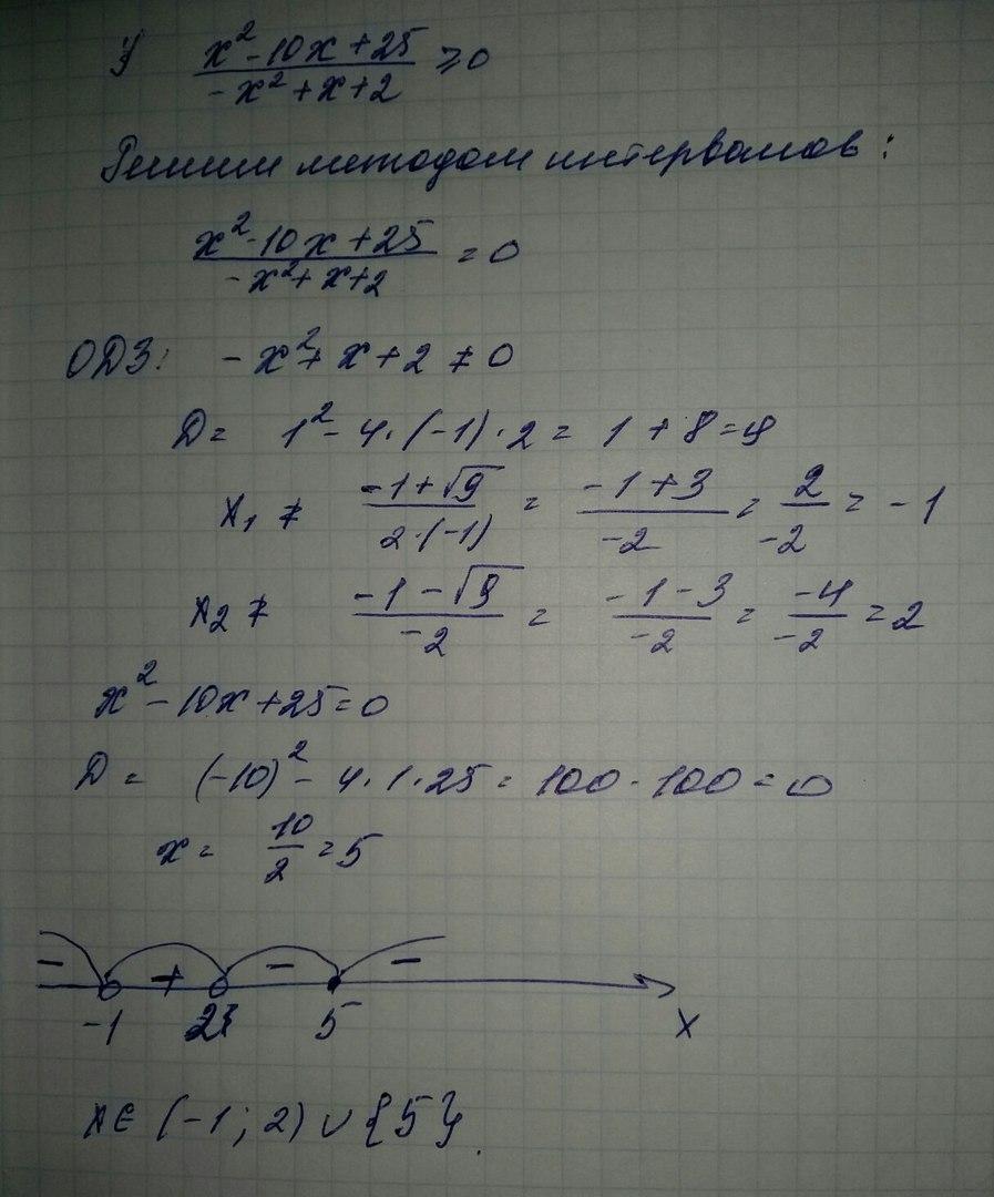 X-1 2x-3 x-1 решебник 4+2
