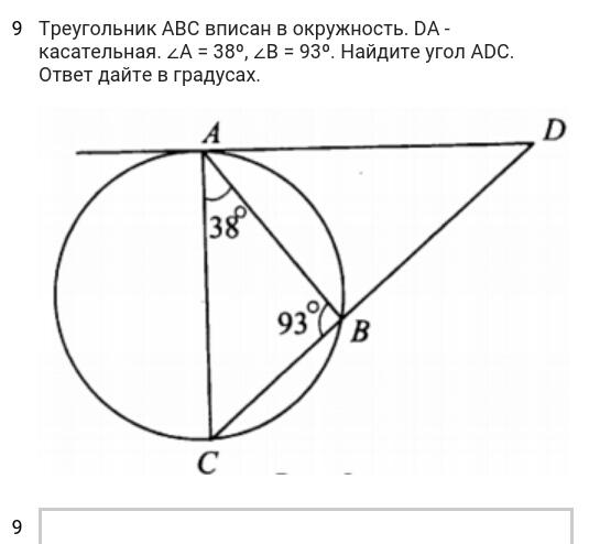 В угол вписана окружность решение задач задачи на динамику 9 класс с решением