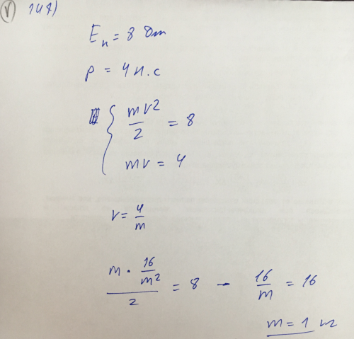 Решение задач по кинетическая энергия решение задач по занимательной математике 3 класс