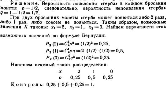 Решение задач на закона распределения задачи с решениями на курсовые разницы