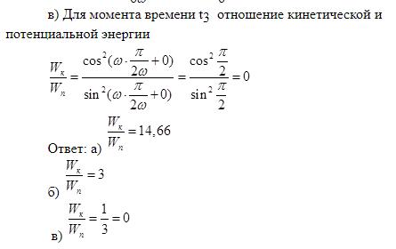 Решение задач на нахождение кинетической и потенциальной задачи на комбинаторику с решением дерево