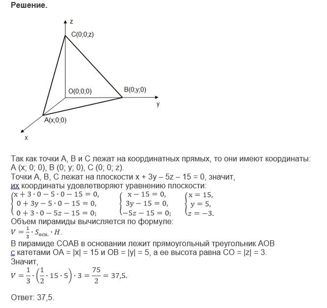Задачи с решением на объем пирамиды сложные задачи теория вероятности с решением