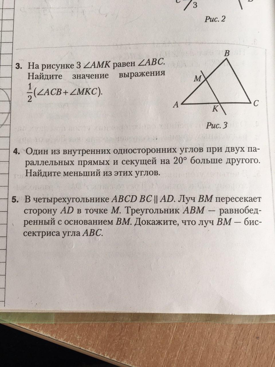 7 класс геометрия решение задач 11 класс решение элементарных генетических задач по