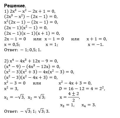 Решение задачи х 1 0 использование моделирования при решении арифметических задач