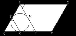 Егэ по математике с3 с решением